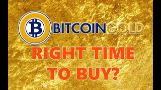 BITCOIN GOLD IS A SLEEPING DRAGON - BUY BTG! - BTC VS BTG