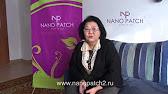Nano patch Plus, что такое нано пластыри - Нано патч? - YouTube