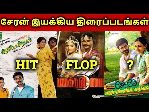 Director Cheran Directed Movies List Hit Or Flop | தமிழ்