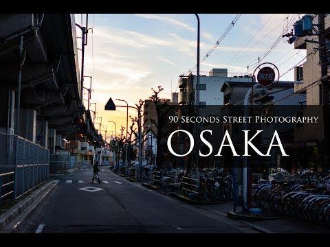 Osaka: 90 Seconds Street Photography