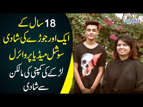 18 Year Old Lahori Viral Married Young Couple on Social Media | Interview of Haider and Munazza