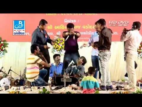 Mayabhai Ahir 2017 Vadodara Live Programme Gujarati Dayro Full Gujarati Jokes - 2