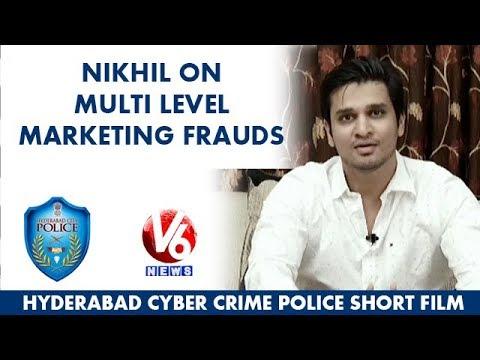 Beware Of Multi Level Marketing Frauds | Hyderabad Cyber Crime Police Short Film | V6 News