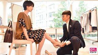 クビがかかった婚活連載の終了目前に、祐一(吉沢亮)から指輪を渡され...