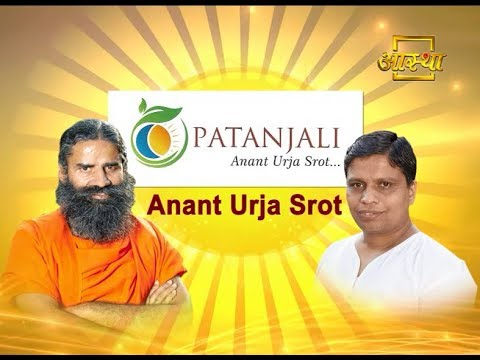 """""""Patanjali Anant Urja Srot"""" has Started Solar Power Equipment Manufacturing at Greater Noida"""