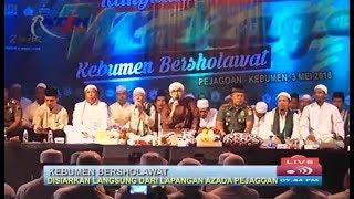 Download Video Kebumen Bersholawat Bersama Habib Ali Zainal Abidin Assegaf MP3 3GP MP4