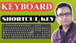 Excel Bangla  tutorial tricks 17: Important Keyboard Shortcut Keys in Microsoft Bangla Tutorial