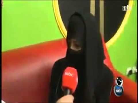 فتاة قليلة ادب في مقاهي جده شاهد ماذا قالت عن شرب الشيشه Youtube