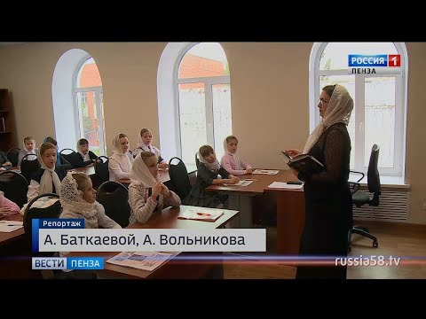 В Кузнецке открылся духовно-просветительский центр