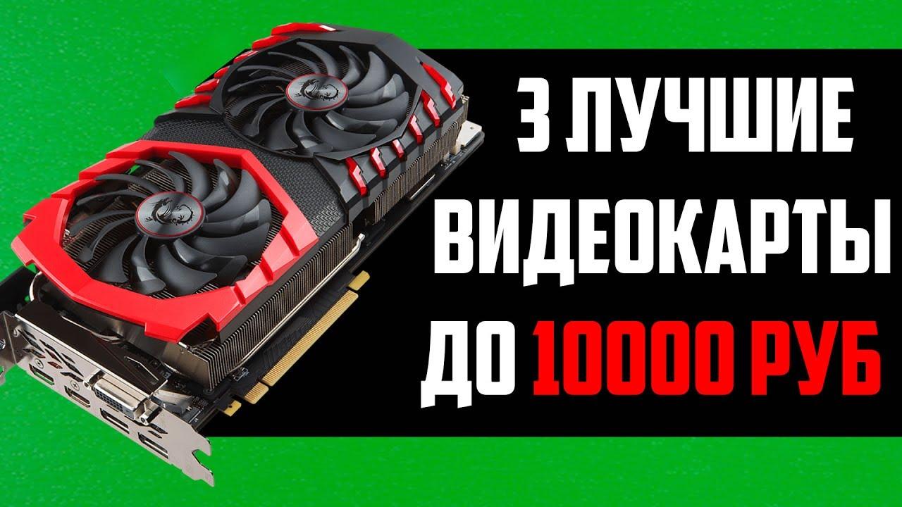 Игровой ноутбук за 10000 рублей в 2017 году. Тесты в 5 играх .