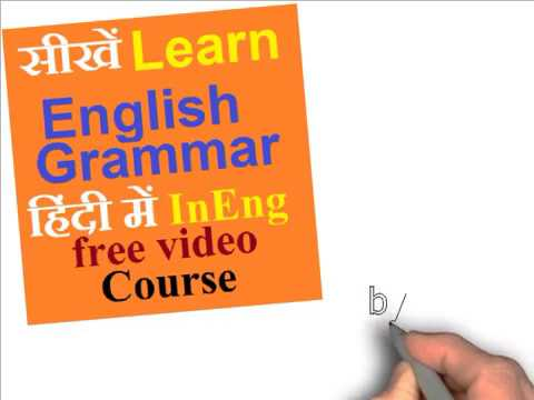 Learn English Grammar for PC (windows 10/8/7 and Mac) - Download Free