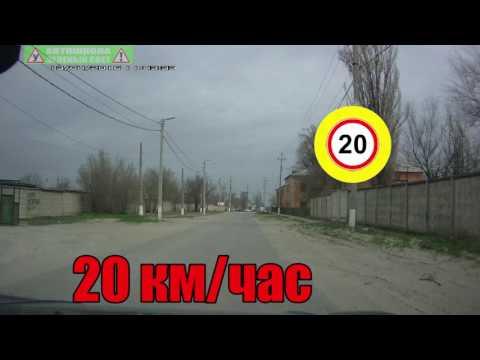 ЭКЗАМЕНАЦИОННЫЙ МАРШРУТ ВОЛГОГРАДА 01 часть