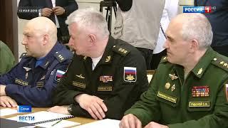 Смотреть видео Путин провел совещание с руководством Минобороны в Сочи   Россия 24 онлайн