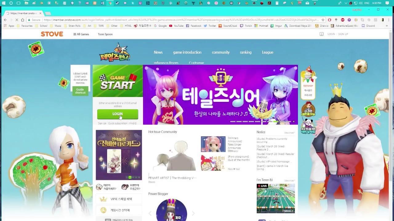 How to download korean talesrunner 2 youtube.