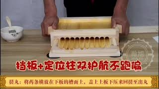수동 전통 수작업 제환기 한의원 환 만드는 제조기 알약…
