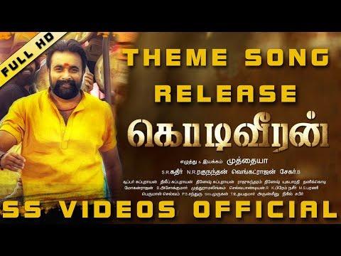 KodiVeeran Theme Song Release Official | Sasikumar | M.Muthaiya | N.R.Rahunanthan