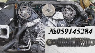 Работа двигателя после замены демпфера. Audi A6C5 2.5TDI V6