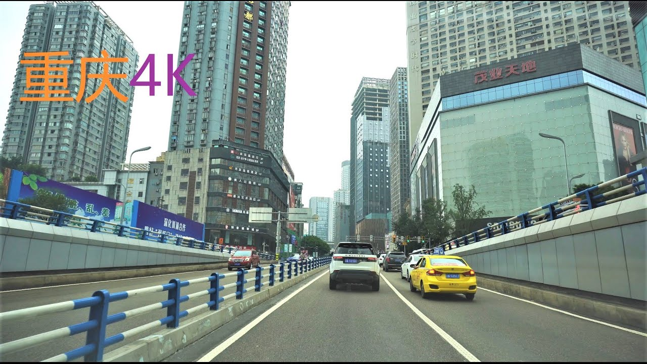 Jiangbei District, Chongqing, China