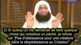 Mahmoud Al-Masry : Pourquoi Veux-Tu te Marier ?