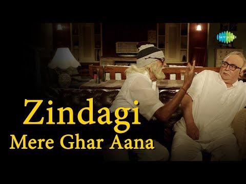 Zindagi Mere Ghar Aana with Lyrics | ज़िन्दगी मेरे घर आना के बोल | Bhupinder Singh | Anuradha Paudwal