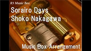 "Video Sorairo Days/Shoko Nakagawa [Music Box] (Anime ""Tengen Toppa Gurren Lagann"" OP) download MP3, 3GP, MP4, WEBM, AVI, FLV Juni 2018"