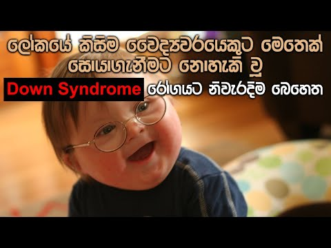 Incurable disease cures with Homeopathic remedies by Doctor Jeevani Hasantha