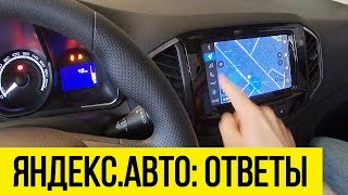 Android Auto - полное зеркало ROOT - VideoRuclip