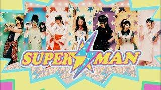 水樹奈々「SUPER☆MAN」MUSIC CLIP(Full Ver.)