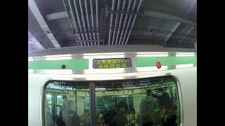 【4K乗換動画】品川駅(北)上野東京ラインー山手線 乗換え thumbnail