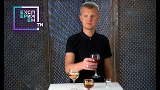эксперименТЫ. Узнать не вредно: как работает зависимость от алкоголя?