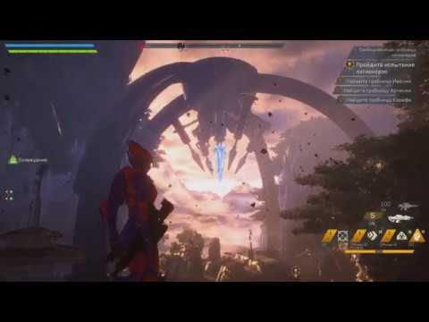 Anthem Gameplay 2020 No Comments Youtube