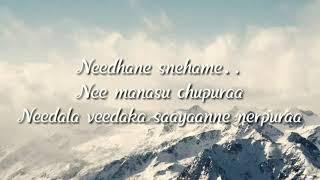 Maate Vinadhuga Lyrical    Taxiwaala Song   