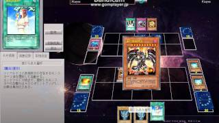 Automatic Dueling System YGOCORE dragon vs gadget