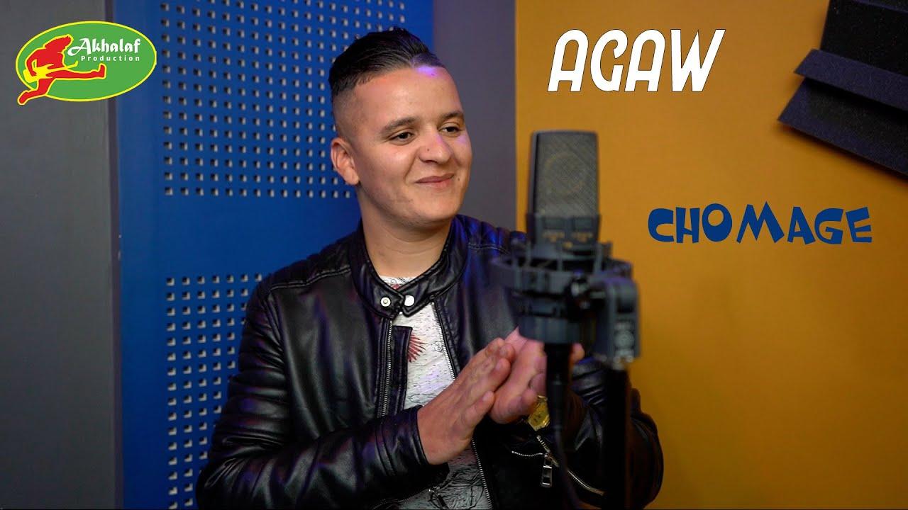 Download AGAW  Clip Chomage    ALBUM  2021