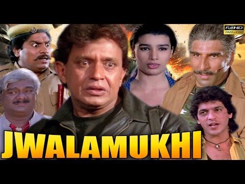 Thumbnail: Jwalamukhi - Mithun Chakraborty, Chunkey Pandey, Johny Lever & Mukesh Rishi - Full HD Action Movie