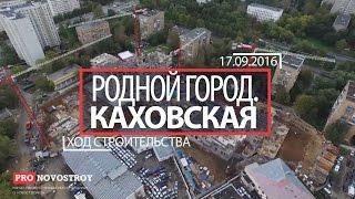 видео ЖК Дубровская Слобода: официальный сайт, цены, отзывы от покупателей