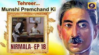 Video Tehreer...Munshi Premchand Ki : Nirmala - EP#18 download MP3, 3GP, MP4, WEBM, AVI, FLV Juli 2018