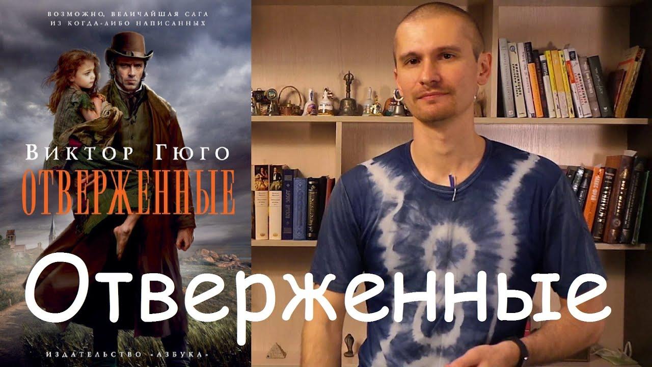 В томе представлены известные романы классика русской литературы xix в. Федора михайловича достоевского. Ограниченный тираж.