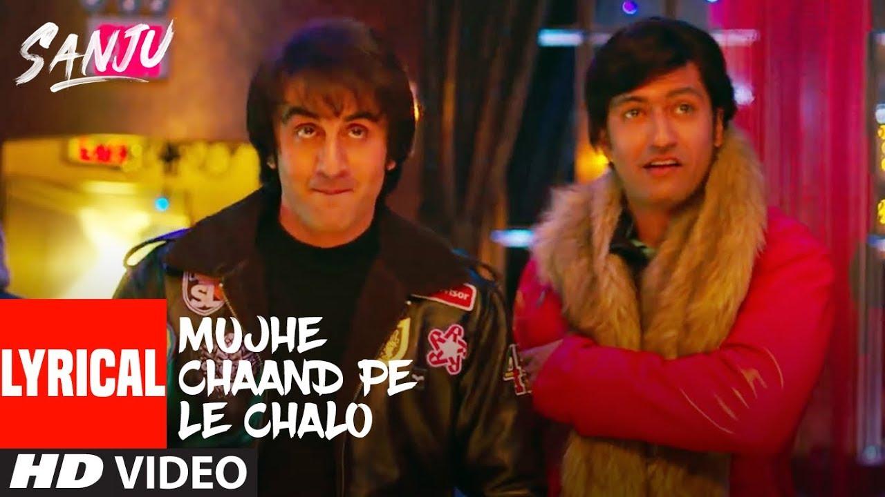 Download SANJU: MUJHE CHAAND PE LE CHALO Lyrical Video | Ranbir Kapoor | Rajkumar Hirani | AR Rahman