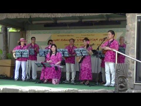 Yokohama Hawaiian Music Band  ~  8th Maui Steel Guitar Festival 2016 Apr.15