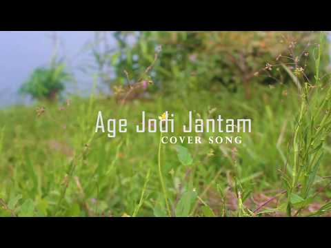 Age jodi jantam(cover song)