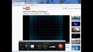 Как сделать аватар из видео(Создание анимационного аватара из видео при помощи программы camtasia Studio 7. Запись, редактирование, вывод в..., 2011-11-18T18:21:16.000Z)