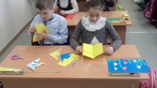Технология. Большой урок. Оригами