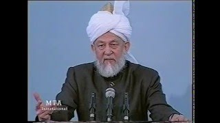 Urdu Khutba Juma on April 10, 1998 by Hazrat Mirza Tahir Ahmad