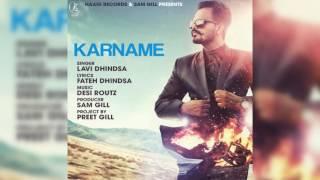 KARNAME ● LAVI DHINDSA ● Full AUDIO ● HAAਣੀ Records ● Latest ● 2016