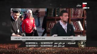 ك/ أحمد حسن كوكا لـ كل يوم: مباراة المغرب أصعب مباريات بطولة الجابون2017