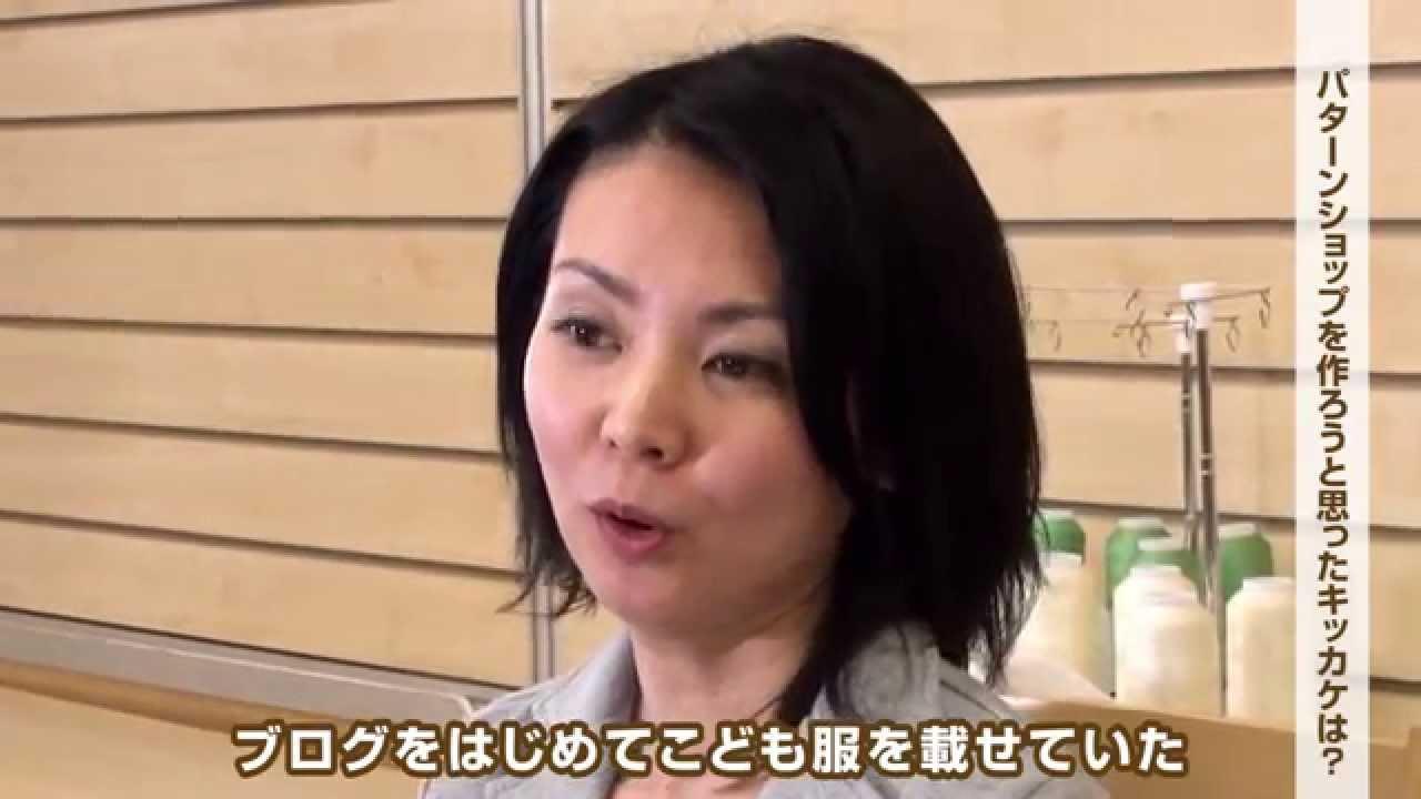 るりこ 山田