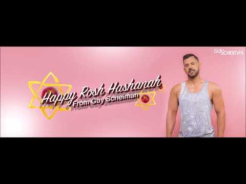 Rosh Hashanah 2018 Mixed By Guy Scheiman