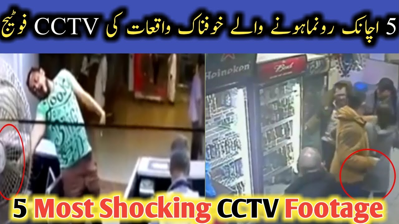 Download 5 Most Shocking Videos Cought On CCTV Camera