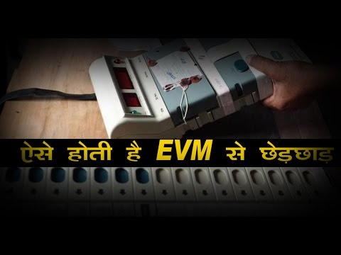 """""""Watch how Electronic Voting Machines or EVMs can be rigged."""""""